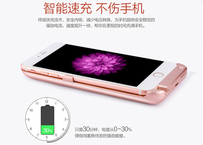 iphone6beijia5.jpg